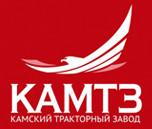 Фирма КАМТЗ