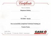 Сертификат CASE
